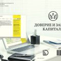 Logo development, corporate identity and web design for the law and finance counsulting company